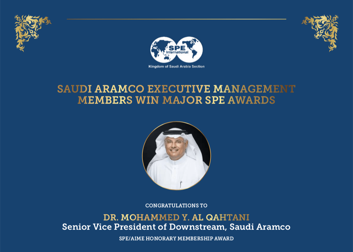 Saudi Aramco Executive Management Members Win Major SPE Awards